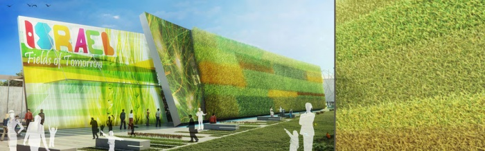 EXPO 2015 - ISRAEL - The Fields of Tomorrow